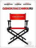 ������������. ru 2013 �������� ����� ������ - 16 ������� 2013