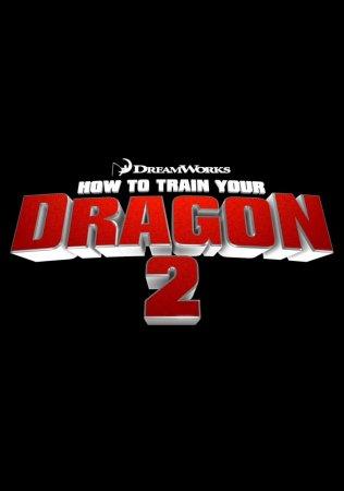 Як приручити дракона 2 (2014)