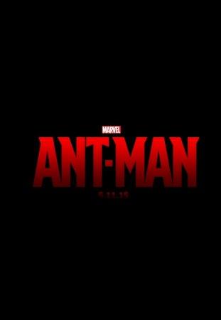 Людина-мурашка 2015