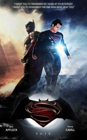 Бэтмен проти супермена 2015