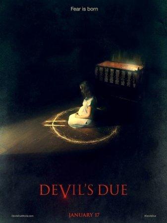 Пришестя диявола 2014 дивитися фільм онлайн - 16 грудня 2013