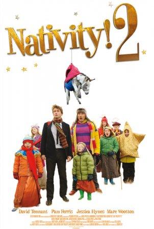 Божественне народження 2 2012 дивитися фільм онлайн - 13 грудня 2013