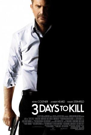 Три дні на вбивство 2014 дивитися фільм онлайн - 19 грудня 2013