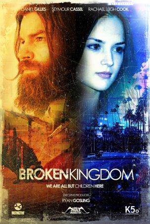Зламане королівство 2012 дивитися фільм онлайн - 16 жовтня 2013