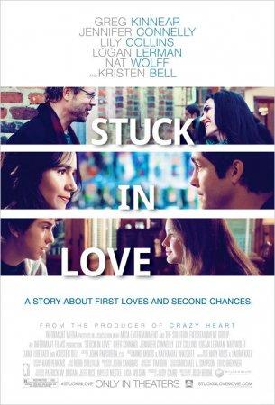 Застряг в любові 2012 дивитися фільм онлайн - 2 грудня 2013