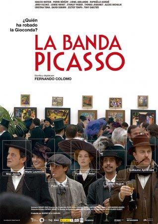 Банда пикассо 2012 дивитися фільм онлайн - 18 грудня 2013
