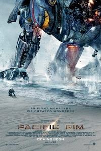 Тихоокеанський рубіж (2013)