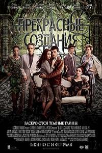 2013 фільм дивитися онлайн 1 травня 2013