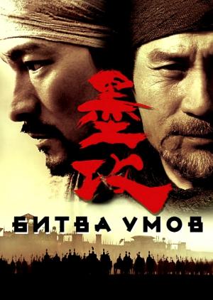 Преподы 2013 фільм онлайн 23 серпня 2013
