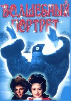 Вечное возвращение 2012 смотреть фильм