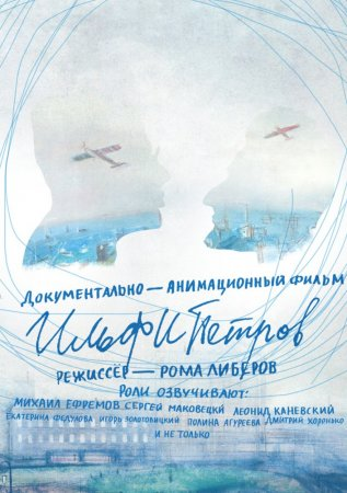 ����������� (2013) �������� ����� ������ - 14 ������� 2013