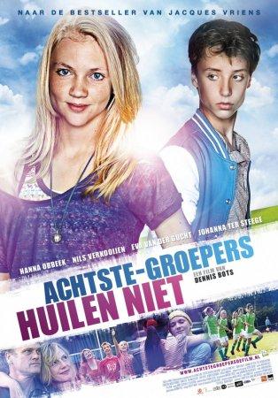 2012 смотреть фильм онлайн 30 октября 2013