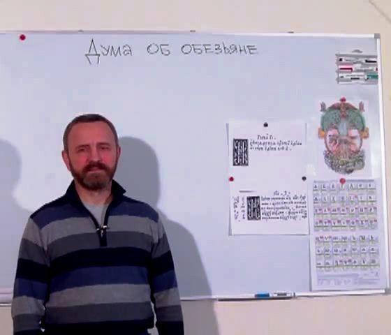 Сергей Данилов Древнерусский язык Тайны управления